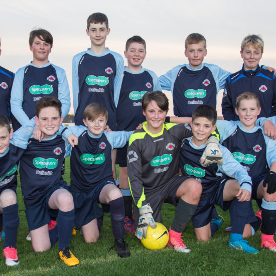 LMYFC Boys U14 Team or 2004s